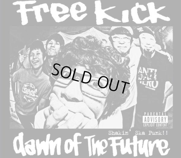 画像1: Free Kick / Dawn Of The Future [EP] (1)