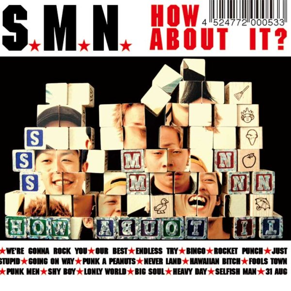 画像1: S.M.N. / How About It ? (1)