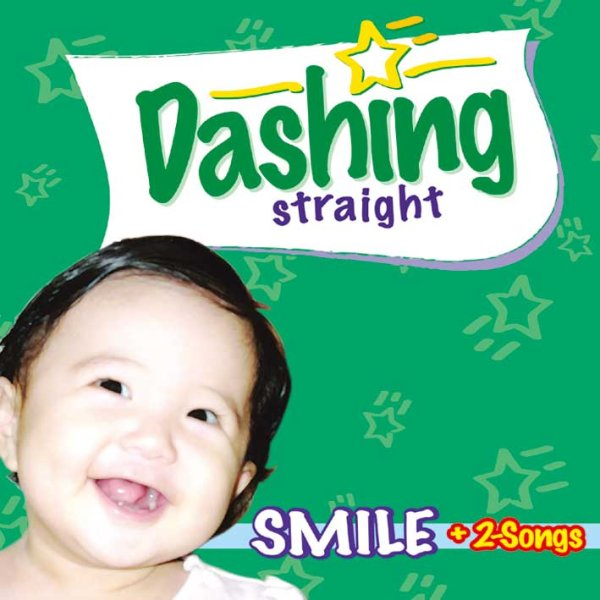 画像1: Dashing Straight / Smile (1)